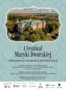 I Festiwal Muzyki Dworskiej